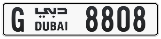 G 8808 - Plate numbers for sale in Dubai