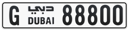 G 88800 - Plate numbers for sale in Dubai
