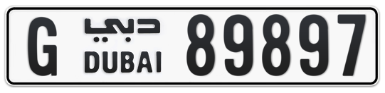 G 89897 - Plate numbers for sale in Dubai