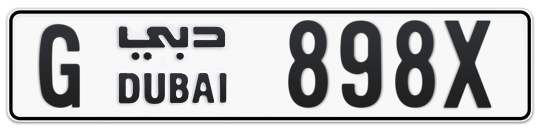 G 898X - Plate numbers for sale in Dubai