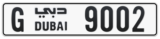 G 9002 - Plate numbers for sale in Dubai