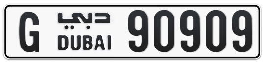 G 90909 - Plate numbers for sale in Dubai
