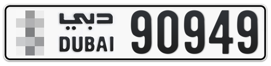 * 90949 - Plate numbers for sale in Dubai