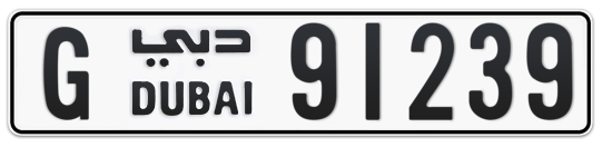 G 91239 - Plate numbers for sale in Dubai