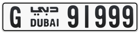 G 91999 - Plate numbers for sale in Dubai