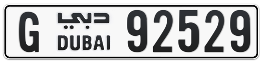 G 92529 - Plate numbers for sale in Dubai