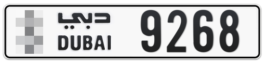 * 9268 - Plate numbers for sale in Dubai