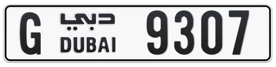 G 9307 - Plate numbers for sale in Dubai