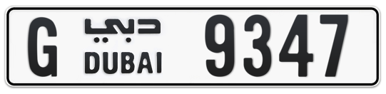 G 9347 - Plate numbers for sale in Dubai