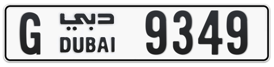 G 9349 - Plate numbers for sale in Dubai