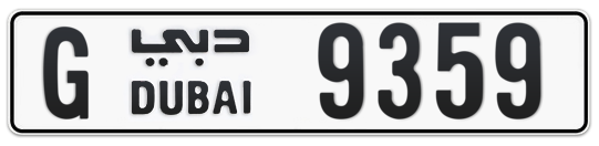 G 9359 - Plate numbers for sale in Dubai
