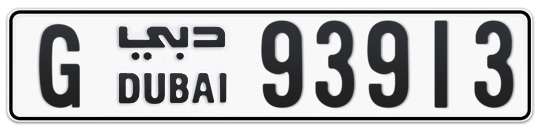 G 93913 - Plate numbers for sale in Dubai