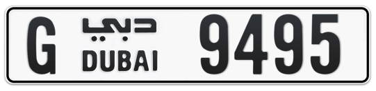 G 9495 - Plate numbers for sale in Dubai
