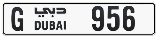 G 956 - Plate numbers for sale in Dubai
