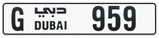 G 959 - Plate numbers for sale in Dubai