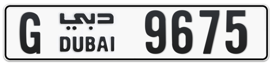 G 9675 - Plate numbers for sale in Dubai