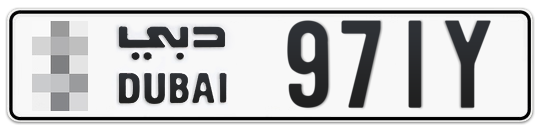* 971Y - Plate numbers for sale in Dubai