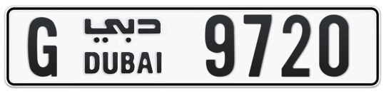 G 9720 - Plate numbers for sale in Dubai