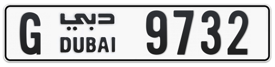 G 9732 - Plate numbers for sale in Dubai