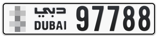 * 97788 - Plate numbers for sale in Dubai