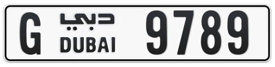 G 9789 - Plate numbers for sale in Dubai