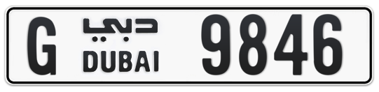G 9846 - Plate numbers for sale in Dubai