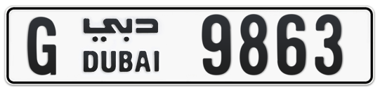 G 9863 - Plate numbers for sale in Dubai