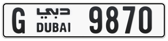 G 9870 - Plate numbers for sale in Dubai