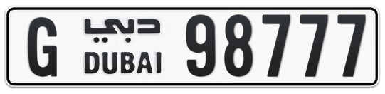 G 98777 - Plate numbers for sale in Dubai