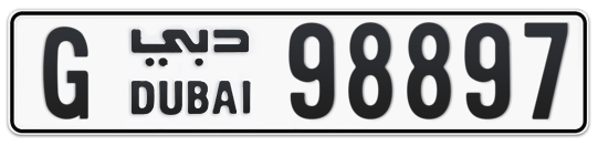 G 98897 - Plate numbers for sale in Dubai