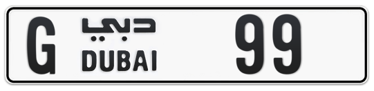 G 99 - Plate numbers for sale in Dubai