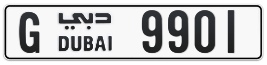 G 9901 - Plate numbers for sale in Dubai
