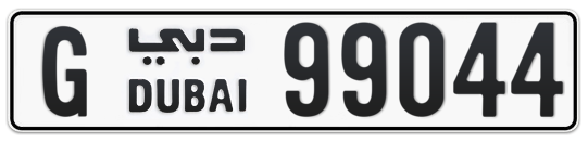 G 99044 - Plate numbers for sale in Dubai