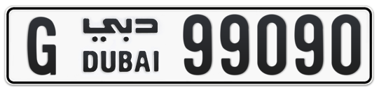 G 99090 - Plate numbers for sale in Dubai