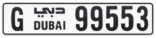 G 99553 - Plate numbers for sale in Dubai