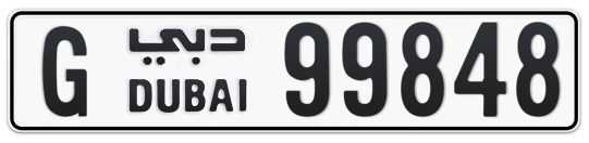 G 99848 - Plate numbers for sale in Dubai