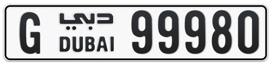 G 99980 - Plate numbers for sale in Dubai