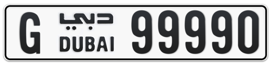 G 99990 - Plate numbers for sale in Dubai