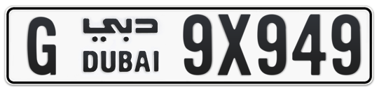 G 9X949 - Plate numbers for sale in Dubai