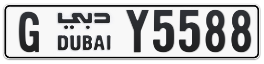 G Y5588 - Plate numbers for sale in Dubai