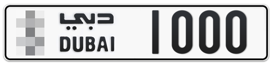* 1000 - Plate numbers for sale in Dubai