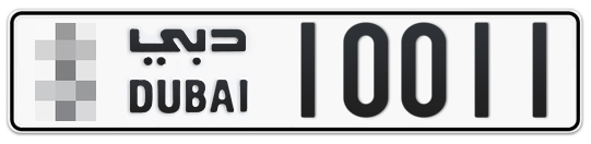 * 10011 - Plate numbers for sale in Dubai