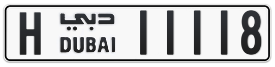 H 11118 - Plate numbers for sale in Dubai