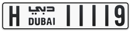 H 11119 - Plate numbers for sale in Dubai
