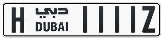 H 1111Z - Plate numbers for sale in Dubai