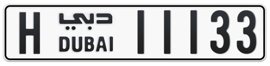 H 11133 - Plate numbers for sale in Dubai