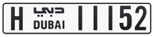 H 11152 - Plate numbers for sale in Dubai