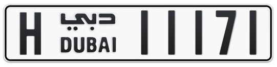 H 11171 - Plate numbers for sale in Dubai
