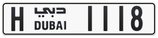 H 1118 - Plate numbers for sale in Dubai