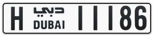 H 11186 - Plate numbers for sale in Dubai